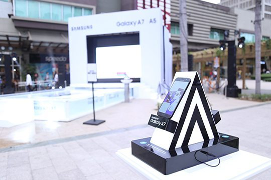 Galaxy A (2017) Public Launching Event at BGC