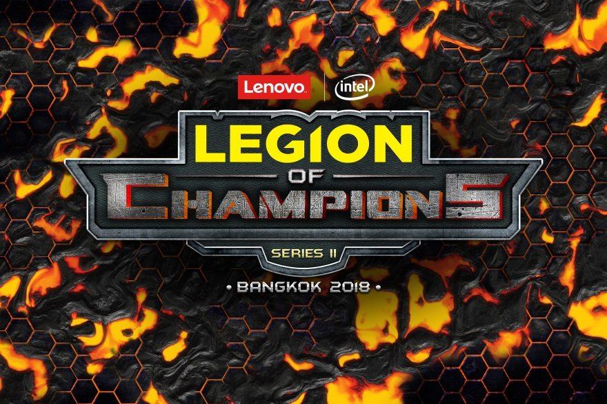 Lenovo - Legion of Champions Series II