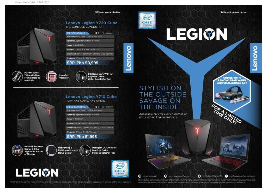 Lenovo Legion + Mirage