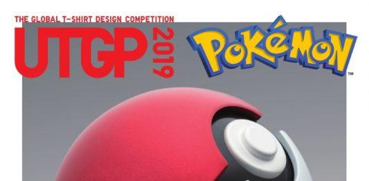 UT Grand Prix 2019 Poster and Mechanics - Geekstamatic.com